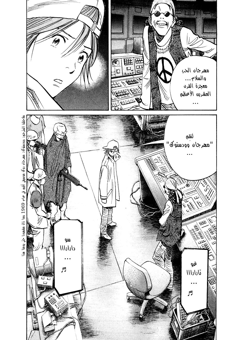 miley_cyrus_manga_mexat_00000000000000000000018