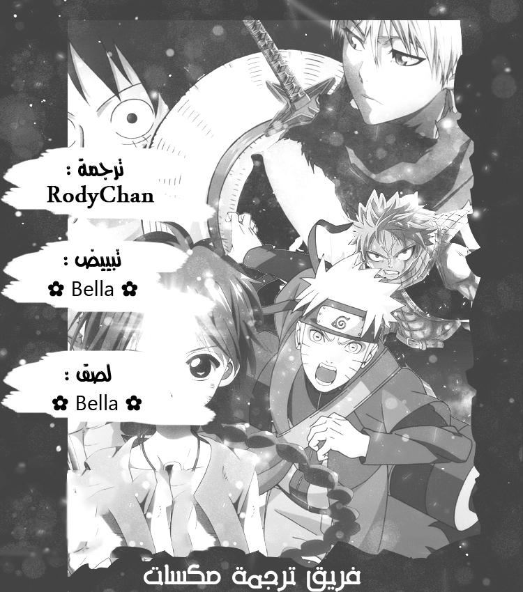 miley_cyrus_manga_mexat_00000000000000000000000000000