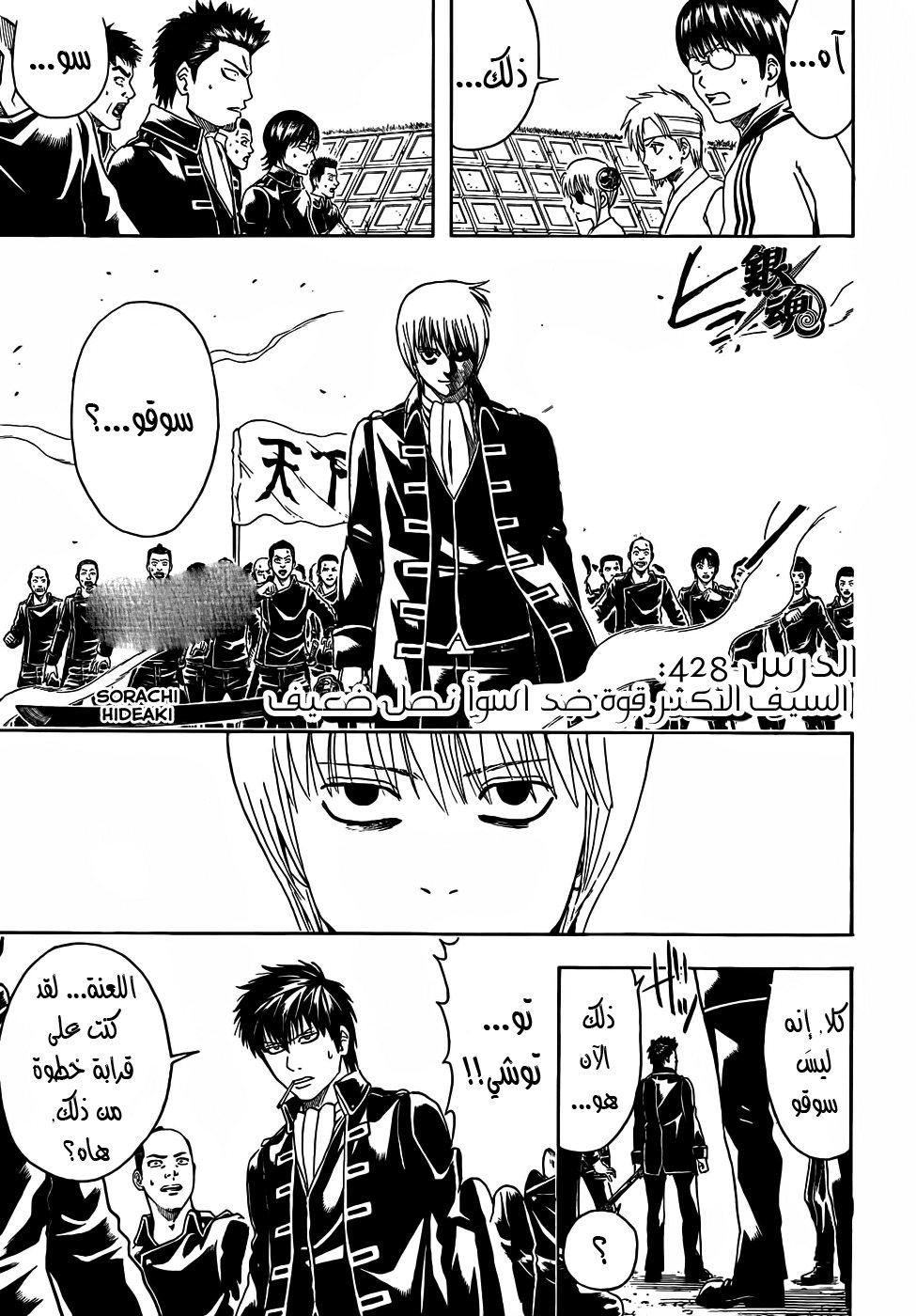 x_manga-ar0081