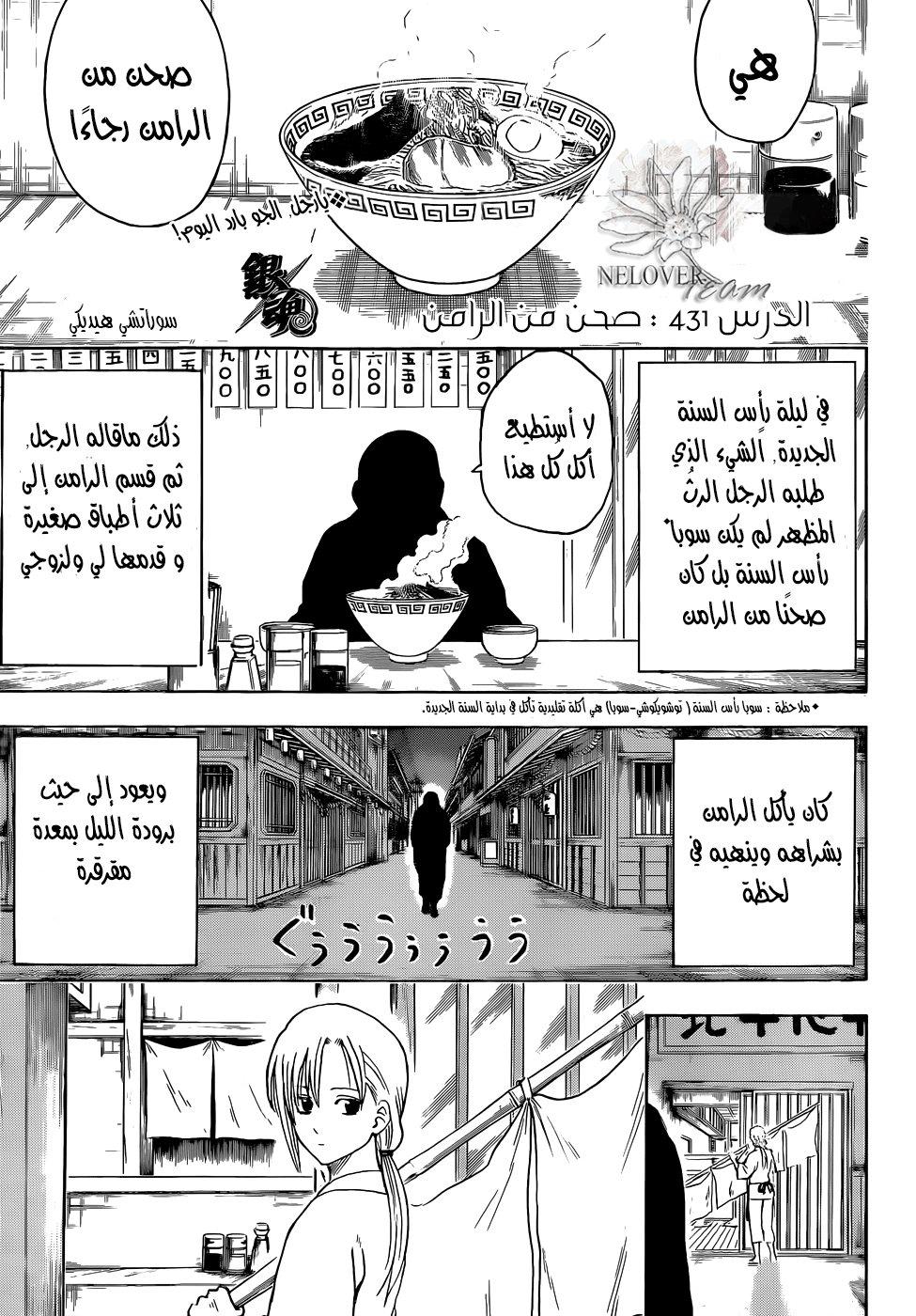 x_manga-ar0121