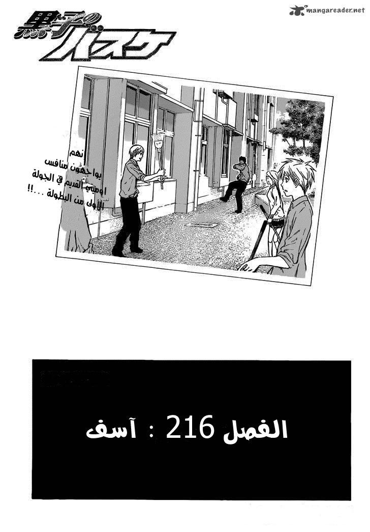 x_manga-ar020