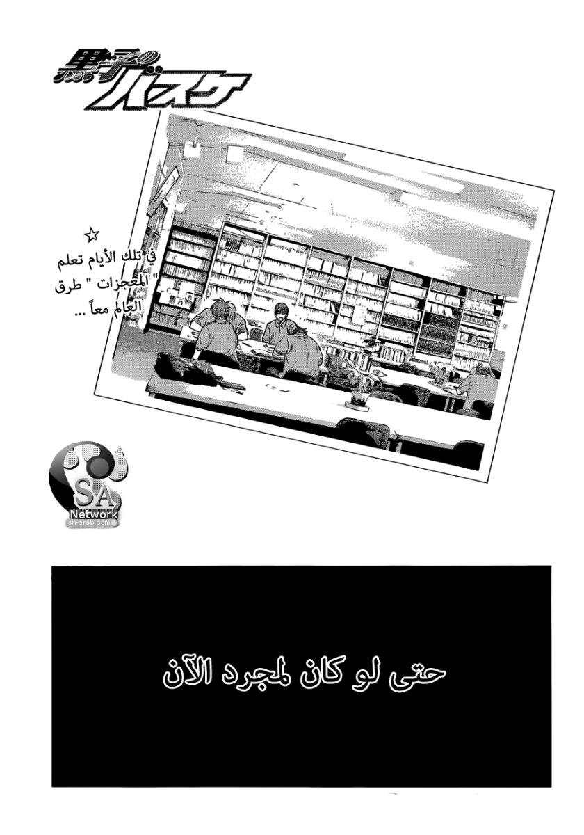 x_manga-ar058