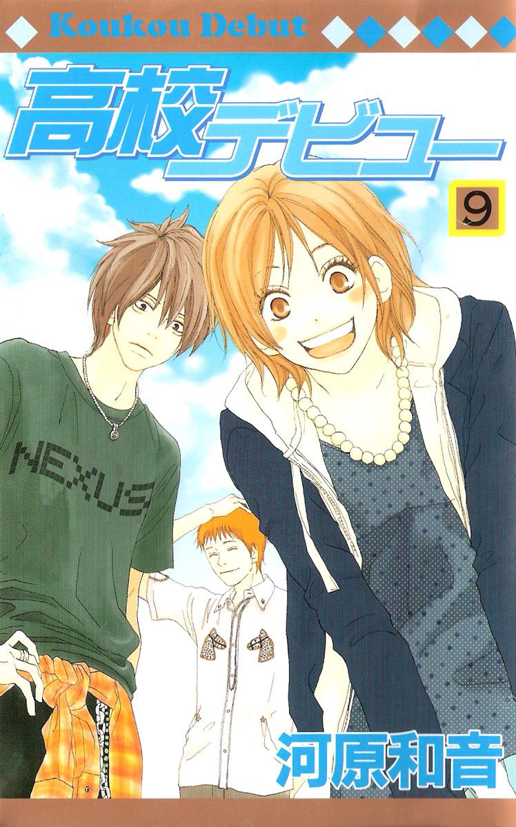 miley_cyrus_manga_mexat_koukou_debut_000000000000001
