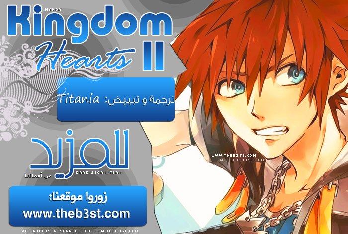 miley_cyrus_manga_mexat_Kingdom_Hearts_II_00000000000000000001