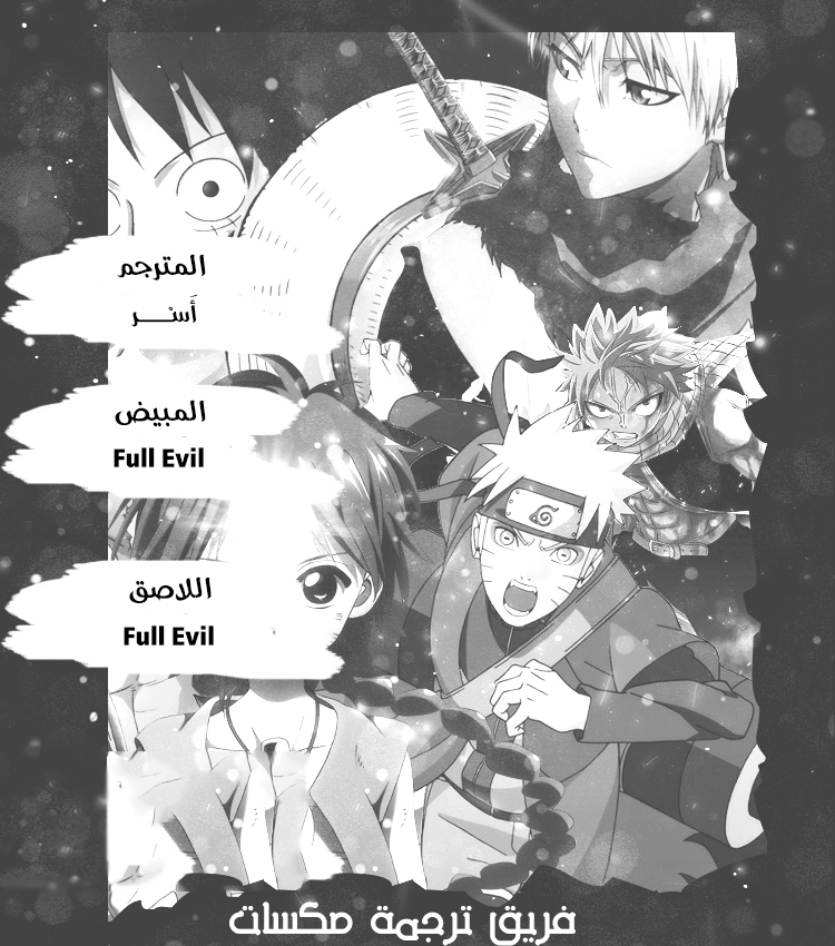 miley_cyrus_manga_mexat_0000000000000