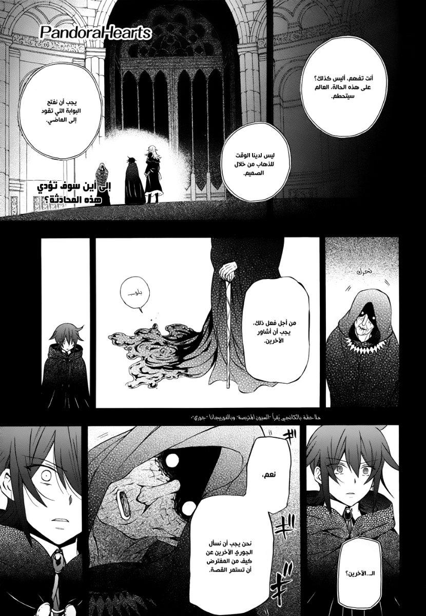 miley_cyrus_manga_mexat_panadora_hearts_000000000000000x_manga-ar0044