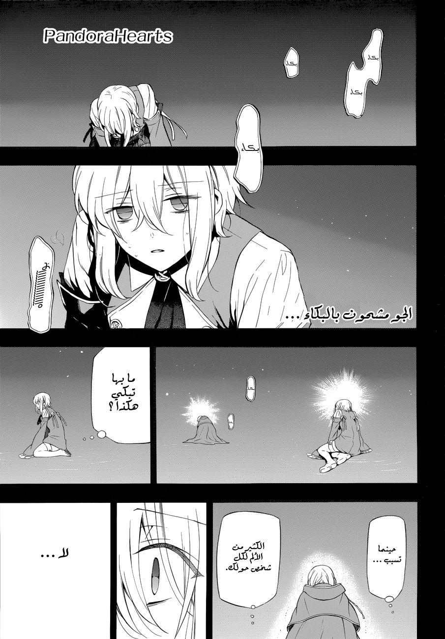 miley_cyrus_manga_mexat_panadora_hearts_000000000000000IMG_0001
