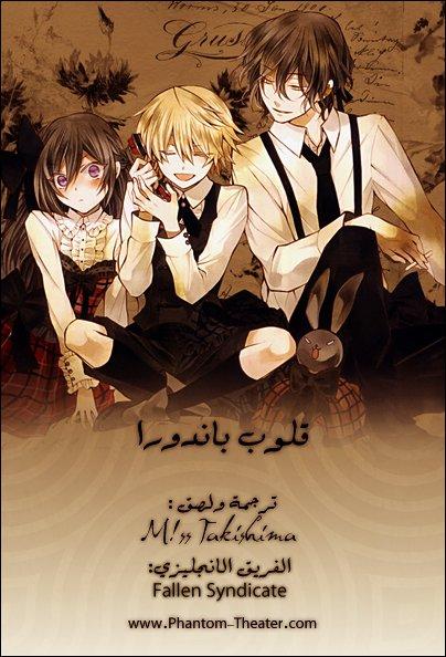 miley_cyrus_manga_mexat_panadora_hearts_000000000000000credit