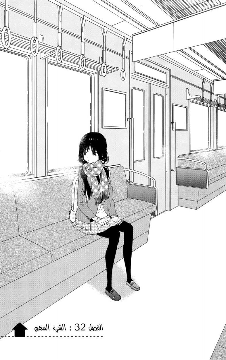 x_manga-ar0134