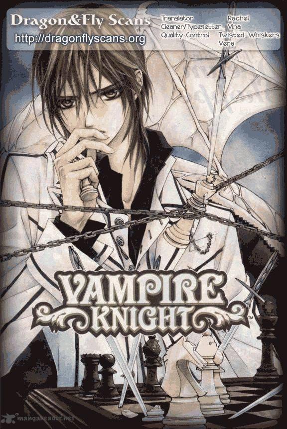 vampire-knight-3248545