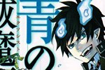 Ao_no_Exorcist