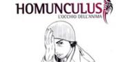 hu.logo